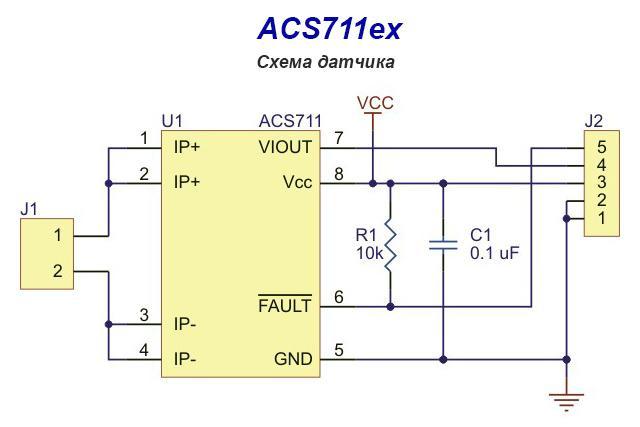 Подключение датчика тока